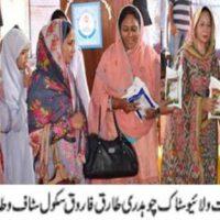 bhimbar-news