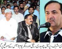 Bhimbar News