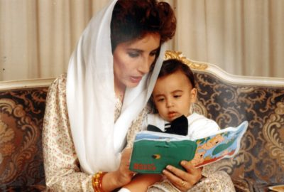 Bilawal Bhutto and Benazir Bhutto