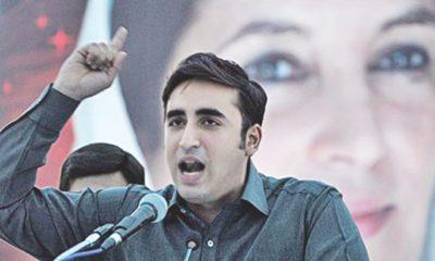 Bilawal Zardari