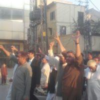 chakwal-protest