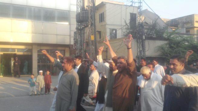 Chakwal Protest