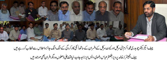 Chaudhry Mohammad Akram Meeting