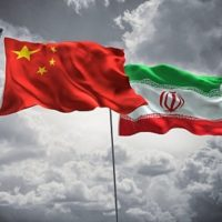 China and Iran