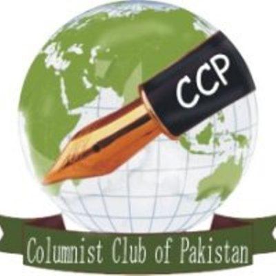Columnist Club Of Pakistan