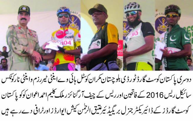Cyclist Getting Awards
