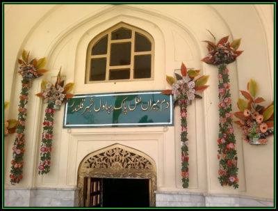 Dam Meeran Lal Pak Sakhi Bahawal Sher Qalandar