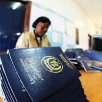 Difficult to Obtain Foreign Visas