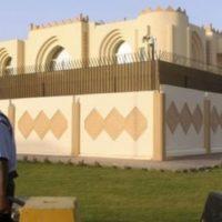 Doha Office