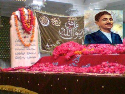 Ghazi Ilm Din Shaheed
