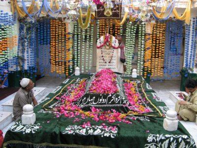 Ghazi ilm Din Shaheed Grave