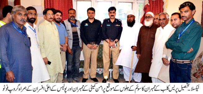 Group Pic with CPO  rwp and Others