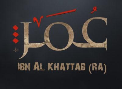 Hazrat Umar Farooq RA