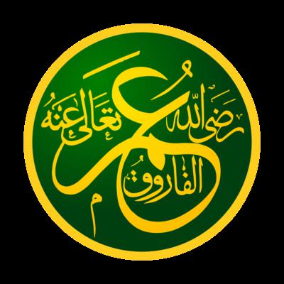 Hazrat Umar R.A