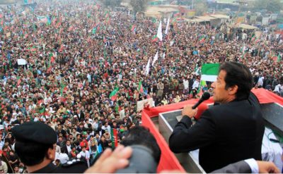Imran Khan Rally