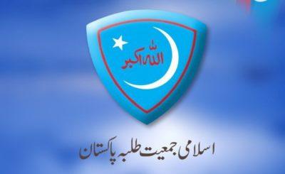 Islami Jamiat-e-Talaba Pakistan