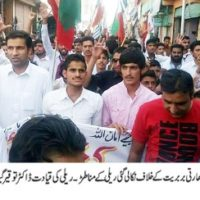 JLKF Protest Rally
