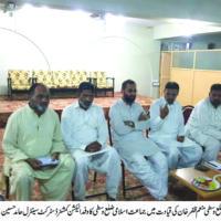 Jamaat e Islami Members