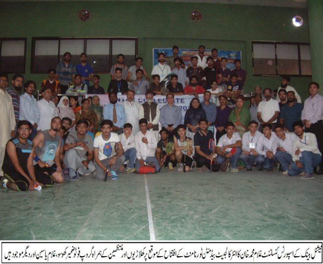 Karachi Tournament