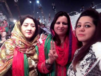 Ladies Wing PTI