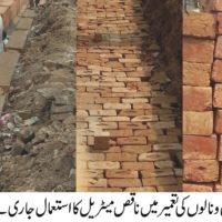 lalyani-news