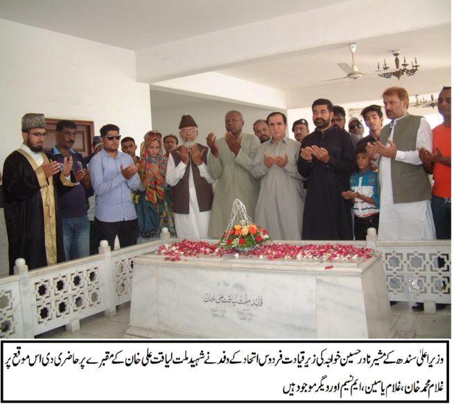 Liaquat Ali Khan Tomb