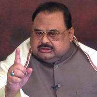 MQM Chief