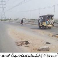 Malir Bridge