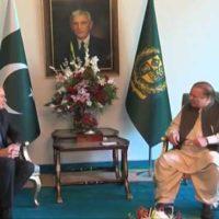 Mark Lyall Grant and Nawaz Sharif Met