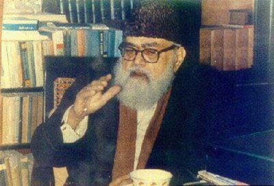 Maulana Abul ala Maududi