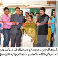 Medical Camp Inauguration