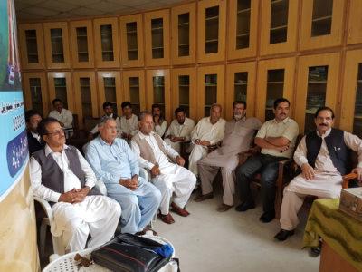 Minar e Kashmir Meeting