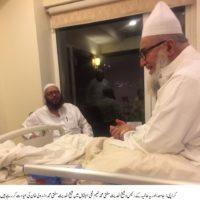mufti-mohammad-naeem-and-maulana-zar-wali-khan