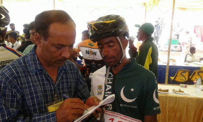 Muhammad Yaseen 3rd Position