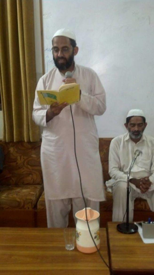 Munnam Zafar