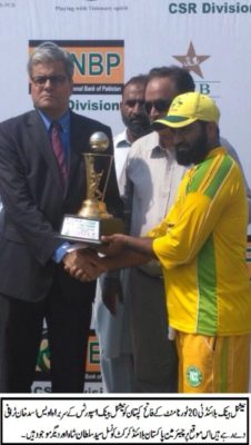 National Bank Blind T-20 Cricket Tournament