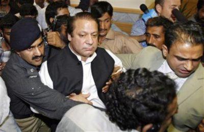 Nawaz Sharif Arrest