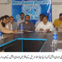 North karachi Association Meetting