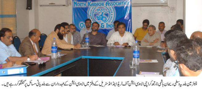 North karachi Association Meetting