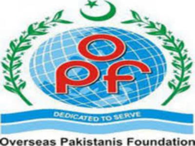 Overseas Pakistanis Foundation