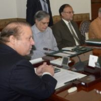 PML N Meeting