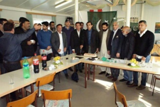 Pak Community Forum Austria Meeting