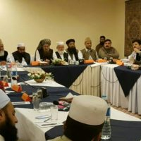 Pakistan Defence Counci Meeting