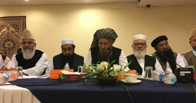 Pakistan Defence Counci Meeting