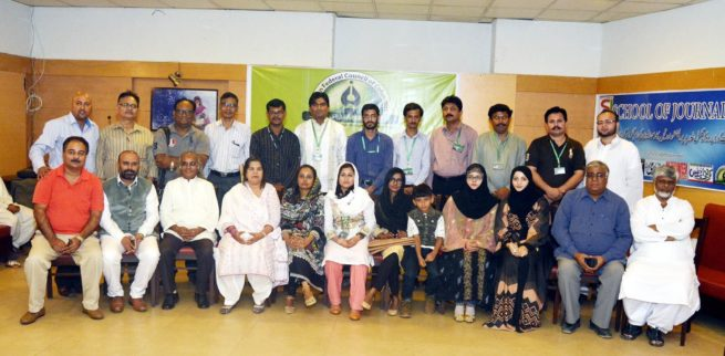Pakistan Federal Council of Columnist Members