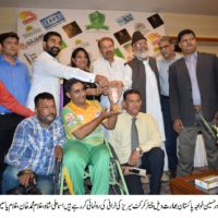 Pakistan India Wheelchair Cricket Series Trophy Launch