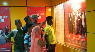 Pakistani Cinema