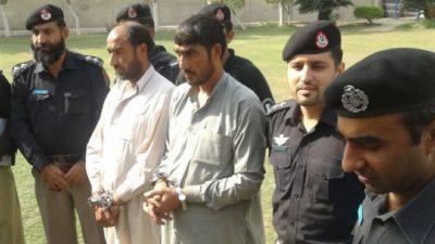 Peoples Arrest