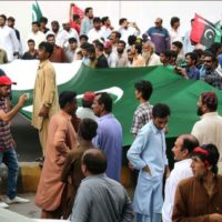 Peoples Party Rally