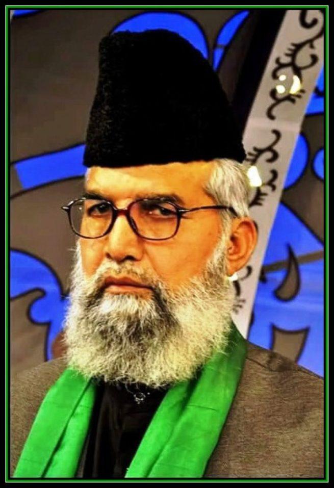 Pir Asif Ali Gillani